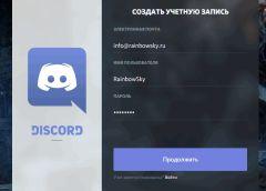 Как узнать Discord ID?