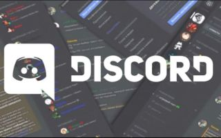 Что за программа Discord?